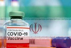 ۵ مرکز واکسیناسیون در شهرقدس راهاندازی میشود