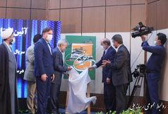 آغاز ساخت دو سریال در صداوسیمای گیلان با دستور رئیس رسانه ملی/ منتظر «مادر سوجان» و «ابر میبارد» باشید