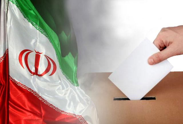 اسامی نامزدهای تایید صلاحیت شده انتخابات ریاستجمهوری دوازدهم اعلام شد