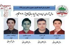 تیم ملی المپیاد کامپیوتر ایران رتبه چهارم دنیا شد