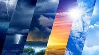 وضعیت آب و هوا در سه روز آینده
