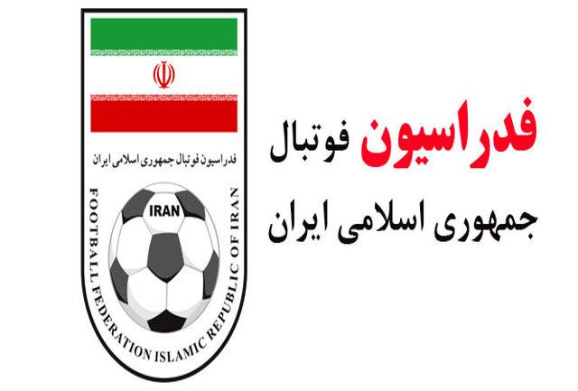 حراست فدراسیون: کرمانشاهی باید به کمیته اخلاق برود