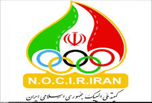 فراخوان کمیته ملی المپیک در خصوص تاریخ شفاهی ورزش ایران