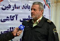 انهدام باند سارقان مسلح طلاجات /دستگیری 9 نفر