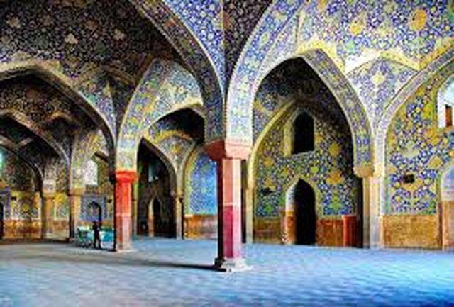 جزئیات بهسازی مسجد امام اصفهان