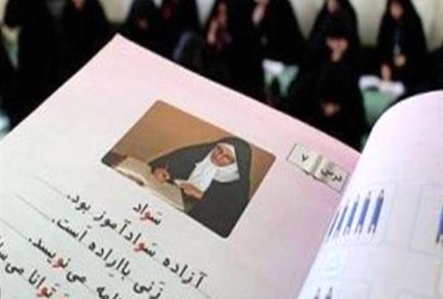 امضای تفاهم کمیته امداد با نهضت سوادآموزی/ سواد آموزی ۳ هزار مددجو در ۶ ماهه امسال