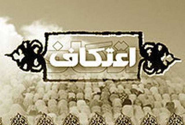 100مسجد استان فارس میزبان معتکفان میشوند