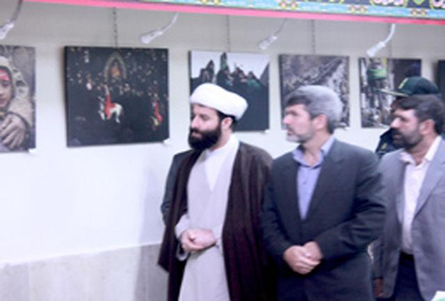 نمایشگاه عصر نینوا در شهرستان بویین زهرا برگزار شد