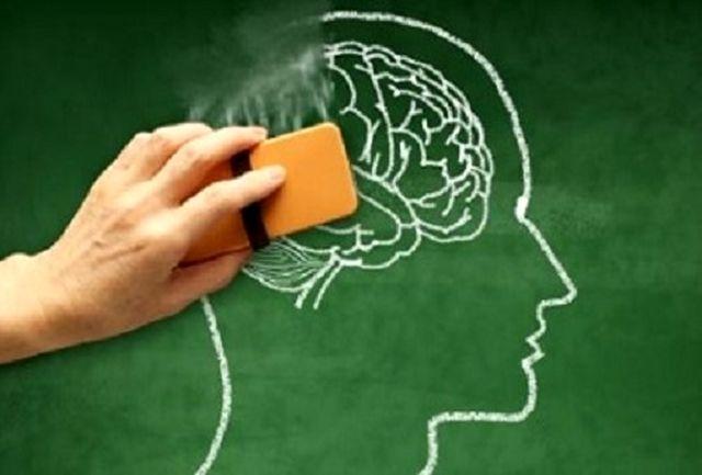 خاطرات بد با مغزتان چه میکند؟