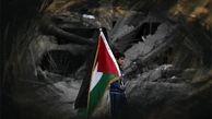 روایت آوارگی شیعیان سوریه «در حصار»