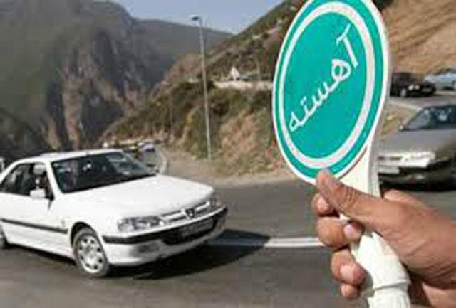 اعمال محدودیت ترافیکی در جاده رشت ، قزوین، آستارا،اردبیل