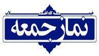 حجتالاسلام ایمانی امام جمعه لواسان شد