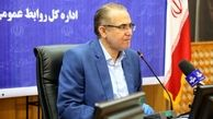استاندار زنجان: مدیران، روابط عمومی ها را باور کنند