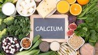 مصرف غذاهای حاوی کلسیم در کاهش فشار خون موثر است