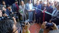 سالن ورزشی روستای بانوج داراب افتتاح شد