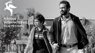دهمین دوره جشنواره جهانی فیلم پارسی برگزار نمیشود/ نمایش ویژه «قهرمان»