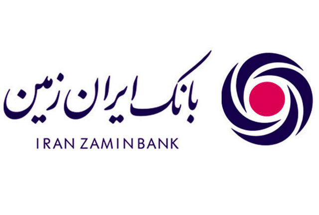 بانک ایران زمین، در کرمان دعوت به همکاری میکند