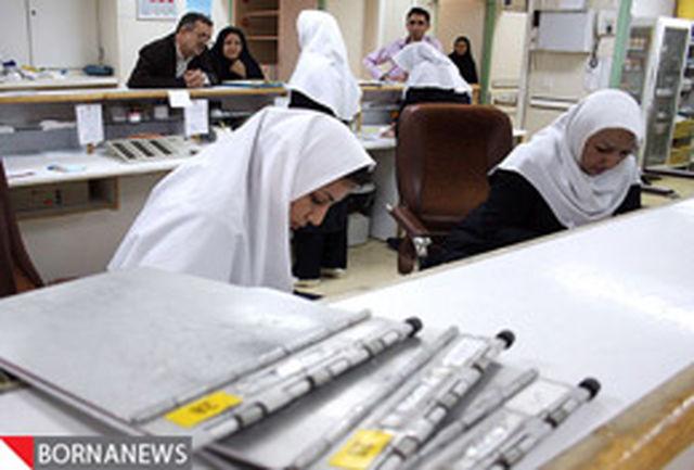 ایرانیان تحت پوشش بیمه سلامت قرار میگیرند