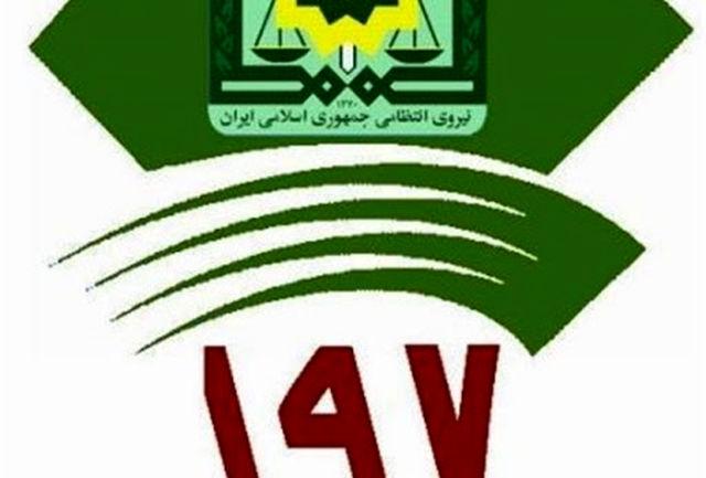 ارتباط تلفنی مسوولان وظیفه عمومی خوزستان با شهروندان در سامانه 197