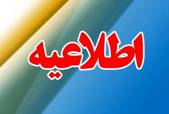 ثبت نام از کاندیداهای ریاست هیات شطرنج استان اصفهان آغاز شد