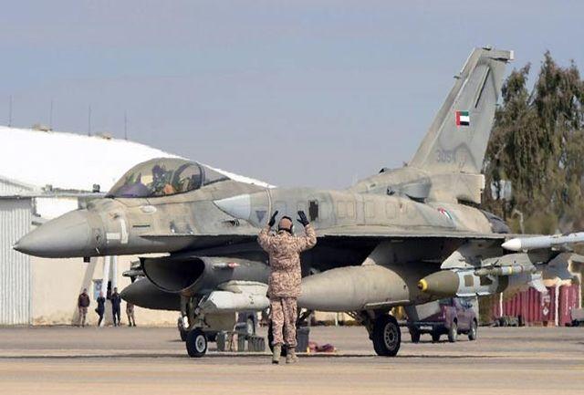 ناپدید شدن جنگنده اماراتی در یمن