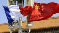 پاریس و پکن از برجام حمایت میکنند