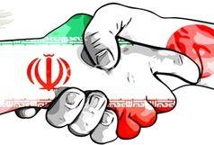 امضای تفاهمنامه همکاری میان گمرک ایران و دولت ژاپن