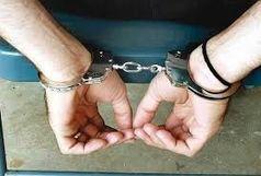 دستگیری سارق مسلح بانکی در سردرود