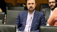 ایران به اظهارات واهی نماینده پادشاهی عربستان در وین پاسخ داد
