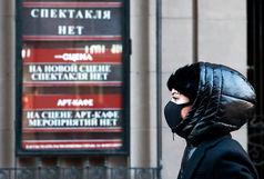 روسیه فهرستی از داروها برای درمان بیماران کرونایی را منتشر کرد