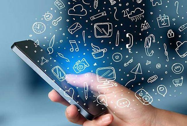 12 کد شگفتانگیز موبایل که باید بدانید