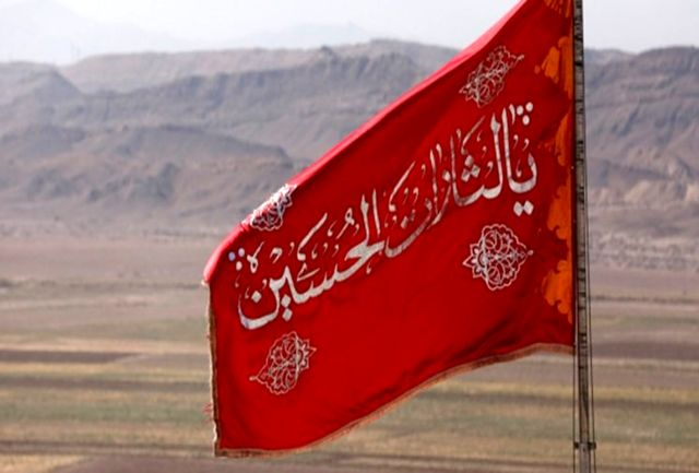 اهتزاز پرچم زیبا و سرخ «یالثارات الحسین» بر فراز مسجد جمکران