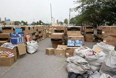 کشف 3 میلیارد لوازم آرایشی قاچاق در شهرستان تاکستان
