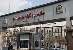 اطلاعیه جدید سازمان وظیفه عمومی ناجا درباره دانشجویان