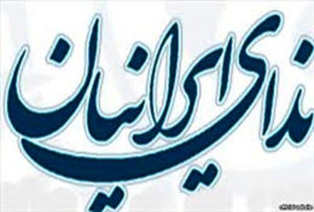 دادستان کل کشور به حاشیههای استیضاح وزیرکار ورود کند