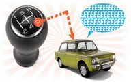 علت صدای خاص خودرو در دندهعقب چیست؟!