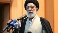 پنجمین نشست جوانان احزاب اصلاحطلب به میزبانی سیدهادی خامنهای