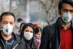 تمهیدات سختگیرانه در استفاده از ماسک در کلیه اصناف،ادارات و ناوگان عمومی سطح شهر