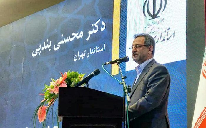 آمادگی استانداری تهران برای تحقق گردشگری سلامت/بعد از صنعت نفت و خودرو، گردشگری مهم ترین صنعت است