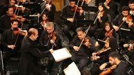 تازهترین اجرای بینالمللی ارکستر سمفونیک تهران منتشر شد