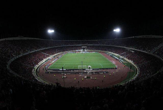 ورزشگاه آزادی امروز به مسولان کنفدراسیون فوتبال آسیا تحویل داده می شود