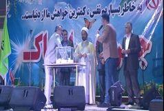 جشن روز ملی هوای پاک در شهرک مروارید بندرعباس