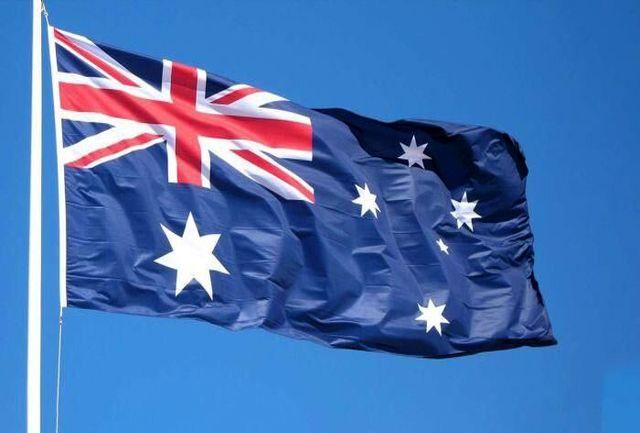 سفارت استرالیا تعطیل می شود