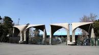 فریز خانههای محدوده دانشگاه تهران به خاطر مسائل میراثی نیست