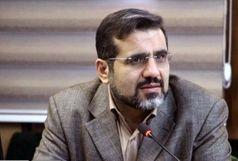 وزیر فرهنگ و ارشاد اسلامی فردا به قزوین سفر می کند
