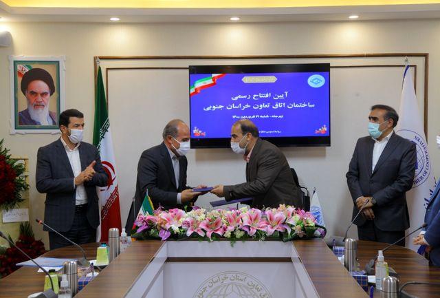 مبادله موافقت نامه داوری بین اتاق های تعاون و اصناف