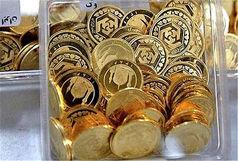 قیمت سکه و طلا امروز 12 مردادماه