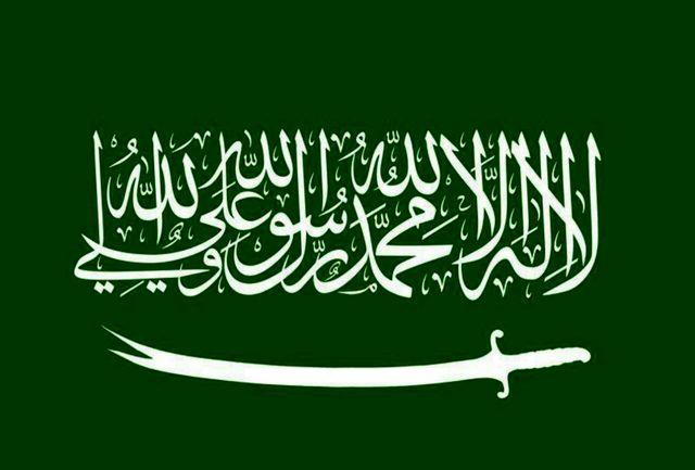 کنسولگری عربستان اعزام تروریست به ایران را تکذیب کرد