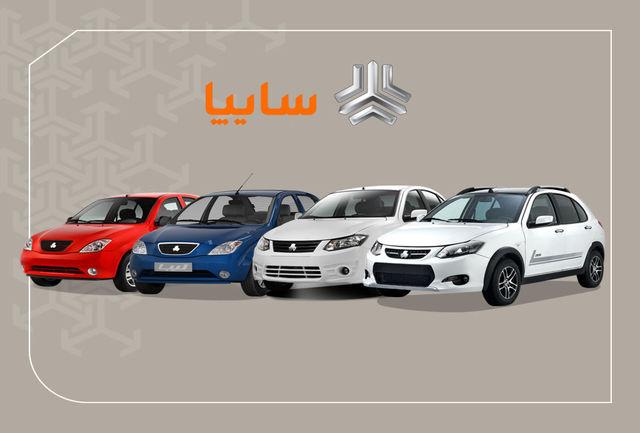 اسامی برندگان رزرو فروش فوق العاده خرداد ماه سایپا اعلام شد + لیست برندگان