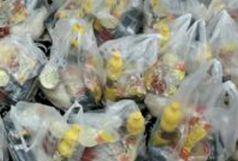 توزیع هفت هزار بسته معیشتی بین نیازمندان